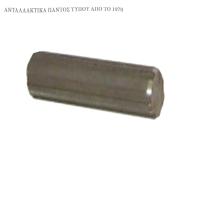 Άξονας ΡΤΟ ίσιος Φ35mm L=1000mm